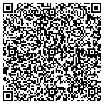QR-код с контактной информацией организации Твое Хобби, ООО