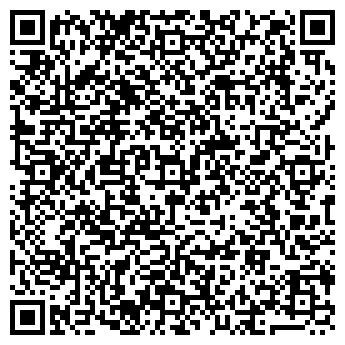 QR-код с контактной информацией организации Сервис Друк , ООО