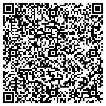 QR-код с контактной информацией организации Профи Друк, ООО