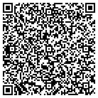 QR-код с контактной информацией организации Отельер Интернешнл, ЧП