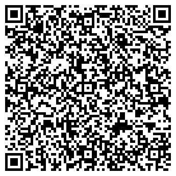 QR-код с контактной информацией организации Кийпласт, ООО