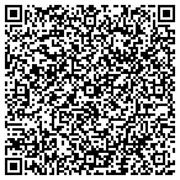 QR-код с контактной информацией организации Флешфорю, ООО (Flash4You)