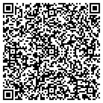 QR-код с контактной информацией организации Свит друку, ЧП