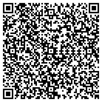 QR-код с контактной информацией организации Бисер-киев, ЧП