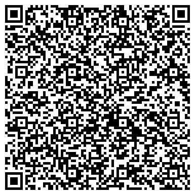 QR-код с контактной информацией организации Рекламно-полиграфическая компания Добрый лев, ООО