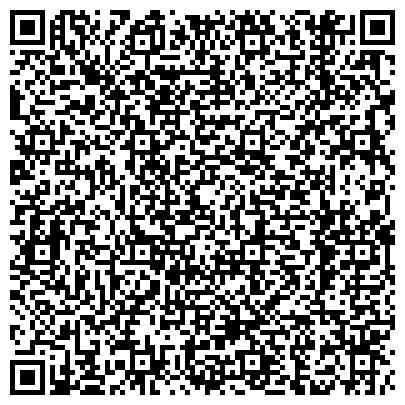 QR-код с контактной информацией организации Тендерс Эмбройдери (Tenders embroidery), ООО