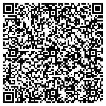 QR-код с контактной информацией организации Creative D, ЧП