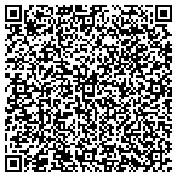 QR-код с контактной информацией организации Штельмах, СПД