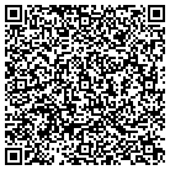 QR-код с контактной информацией организации Благослав, ООО
