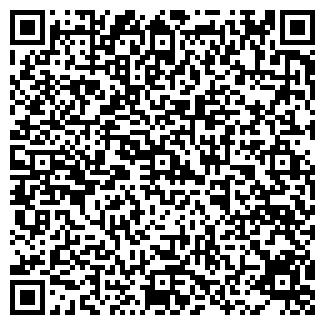 QR-код с контактной информацией организации VIETCAFE