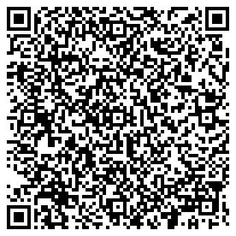 QR-код с контактной информацией организации Корпоратекс, ООО