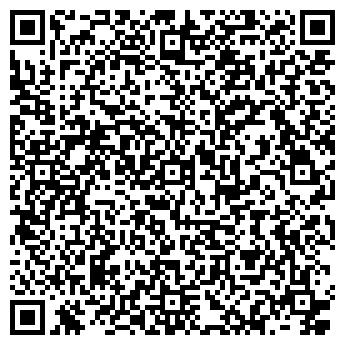 QR-код с контактной информацией организации Старлайт Украина, ООО