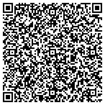 QR-код с контактной информацией организации More Art, Дизайн-студия