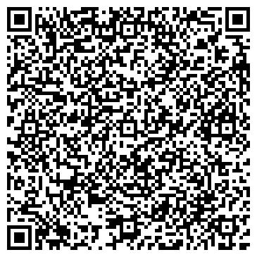 QR-код с контактной информацией организации Валтекс, ООО