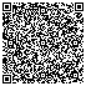 QR-код с контактной информацией организации Вистка, ООО