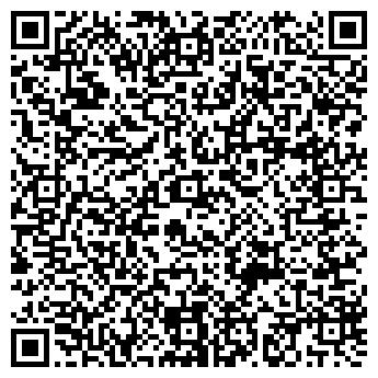 QR-код с контактной информацией организации Велварт , ООО