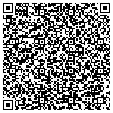 QR-код с контактной информацией организации Рекламное агентство Поиск, ООО