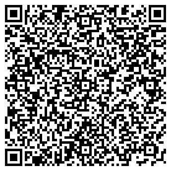 QR-код с контактной информацией организации Актив-Принт, ООО