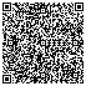 QR-код с контактной информацией организации Арт Прилум, ООО.