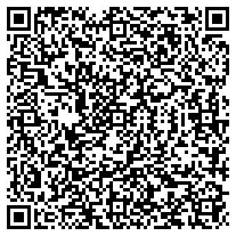 QR-код с контактной информацией организации Анастасия, СПД