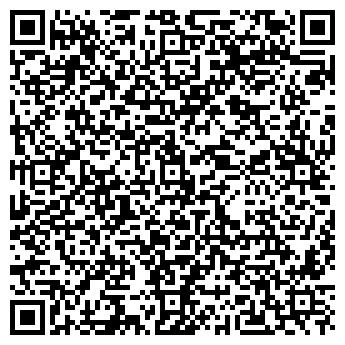 QR-код с контактной информацией организации Буг, ЧП