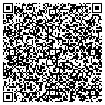QR-код с контактной информацией организации Грейт Сувенир (Great Souvenir), ООО