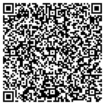 QR-код с контактной информацией организации Видзнака, ООО