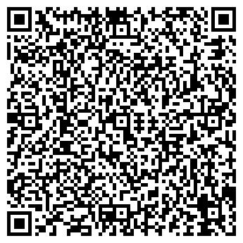 QR-код с контактной информацией организации Крео, ООО