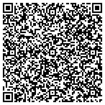 QR-код с контактной информацией организации Бюро рекламных технологий, ООО