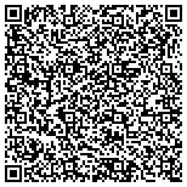 QR-код с контактной информацией организации Каткова Галерея живых камней,ЧП
