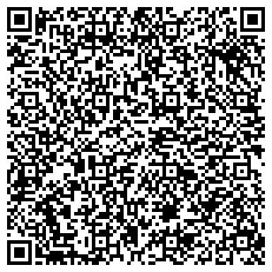 QR-код с контактной информацией организации АртВИП, Рекламно-производственный центр, ООО