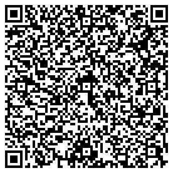 QR-код с контактной информацией организации Барельеф, Компания