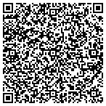 QR-код с контактной информацией организации Медиа Стиль РА , ООО