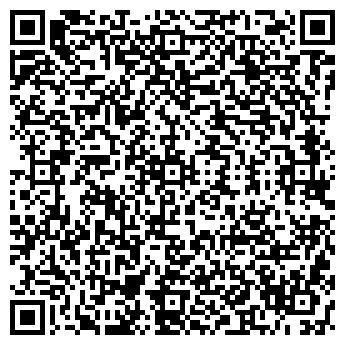 QR-код с контактной информацией организации Промо-Стич, ООО