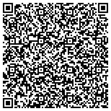 QR-код с контактной информацией организации Креатив Рекламная Компания, ООО