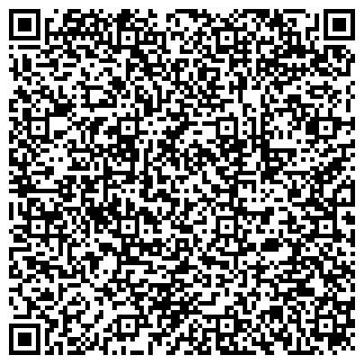 QR-код с контактной информацией организации INSIDE, pекламно-производственная компания (Инсайд)