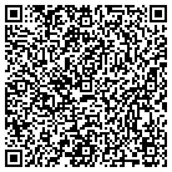 QR-код с контактной информацией организации Лиана М, ЧП