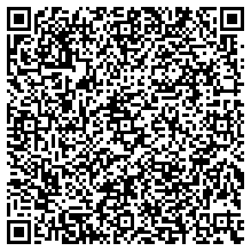 QR-код с контактной информацией организации Проксима ЛТД, ООО