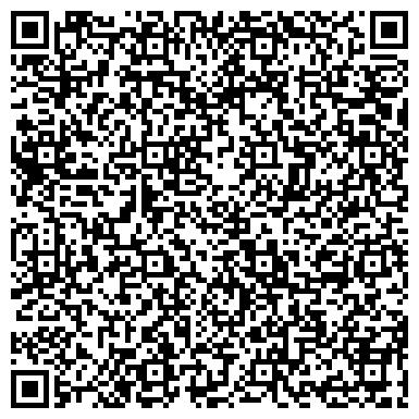 QR-код с контактной информацией организации Компания Colorit (Компания Колорит), ТОО