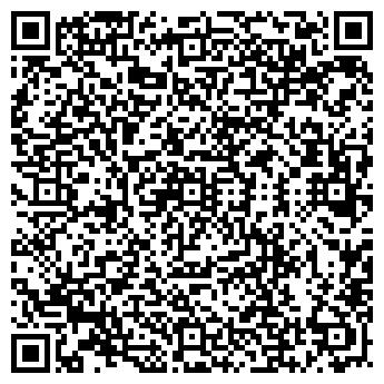 QR-код с контактной информацией организации Ширма (Shirma), ЧП