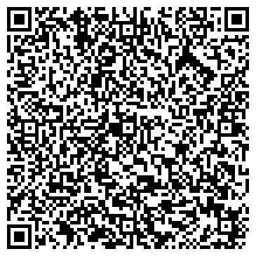 QR-код с контактной информацией организации ТОО Зэ Бест Адвертайзинг Продакшн