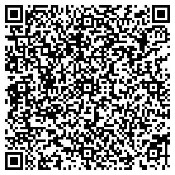 QR-код с контактной информацией организации Три Д фабрика, ЧП