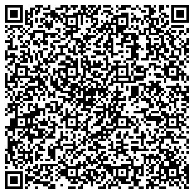 QR-код с контактной информацией организации Сreative Elite Studio (Креатив Элит Студио), ТОО