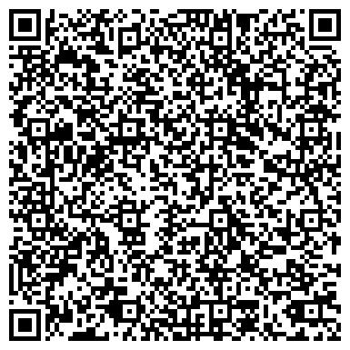 QR-код с контактной информацией организации ЦКО Сервис (Центр Копировального Обслуживания, ТОО