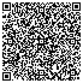 QR-код с контактной информацией организации Акмарал, ТОО (Торгово-производственная компания ТМ ЕВРОТЕКСТИЛЬ)