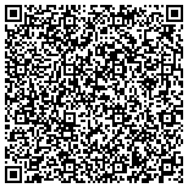 QR-код с контактной информацией организации Livale Studio Design (Ливале Студио Дизайн), ИП
