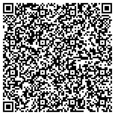 QR-код с контактной информацией организации Дизайн студия Эксклюзив, ИП