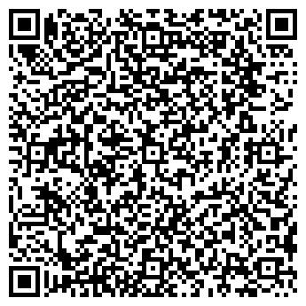 QR-код с контактной информацией организации Любакс-Астана, ИП