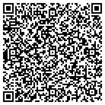QR-код с контактной информацией организации Каз Проф 2007, ТОО