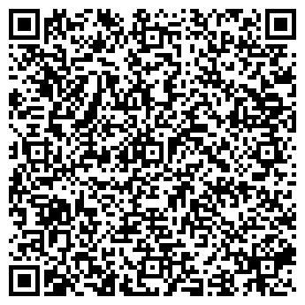 QR-код с контактной информацией организации GrandFoto (Грант Фото), ТОО